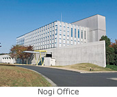 Nogi Office